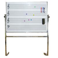 挂式五线谱白板不锈钢支架式双面磁性音乐教学培训五线谱黑板