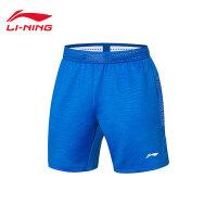 李宁羽毛球比赛裤男士2019新款羽毛球系列吸汗舒适针织运动短裤
