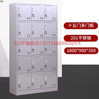 不锈钢文件柜更衣柜资料柜储物柜多门柜碗柜鞋柜器械柜员工换衣柜 0.7mm