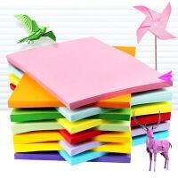 得力彩纸打印纸A4复印纸彩色卡纸80g儿童手工DIY折纸 100张/包80G 深色系