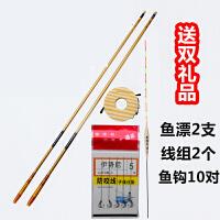 鱼竿碳素钓鱼竿5.4米台钓竿既轻又细鲫鲤鱼竿手竿渔具套装