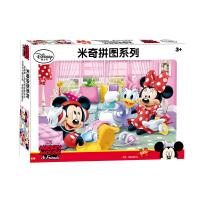 米奇100/200/300片拼图小熊维尼5-7岁男孩儿童子益智玩具