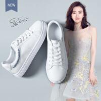 奥古狮登景甜同款2018新款基础小白鞋女春季韩版百搭板鞋女鞋白色夏季透气
