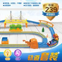 派艺paiyi电动轨道玩具托马斯火车拼装轨道儿童拼装轨道玩具火车