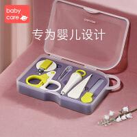 babycare婴儿指甲剪套装新生专用防夹肉指甲钳宝宝护理指甲刀工具z