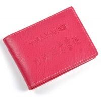驾驶证行驶证行车证卡包本机动车驾照本证件套驾照夹皮套