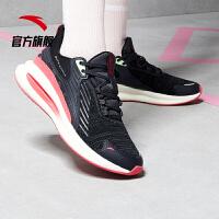 【折上1件5折】安踏女鞋跑步鞋2020新款轻便潮流休闲运动鞋旅游鞋子12945587