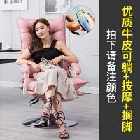 家用电脑椅人工体学椅子舒适老板办公按摩转椅女主播靠背凳子 钢制脚 升降扶手