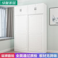衣柜推拉门卧室柜子滑移门简约现代经济型实木板式组合大衣橱 长160*高240 +顶柜 2门