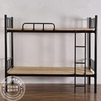 铁床上下铺高低床高低铁艺床1.2米员工宿舍床双层铁板床单人 +2棕垫 其他