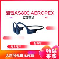 【当当自营】AFTERSHOKZ韶音AS800 AEROPEX骨传导蓝牙耳机 运动无线耳骨传导耳机