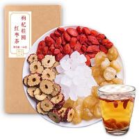 果然之家冰糖枸杞桂圆红枣茶组合144g
