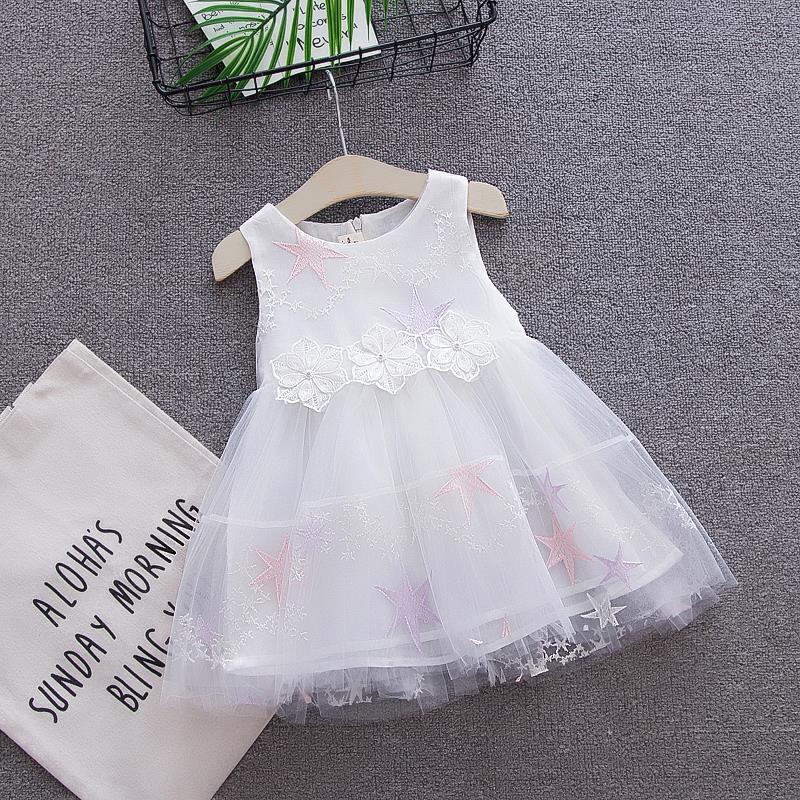 女童韩版公主连衣裙子女宝宝白色纱裙洋气背心裙婴儿夏装0潮1-3岁 发货周期:一般在付款后2-90天左右发货,具体发货时间请以与客服协商的时间为准