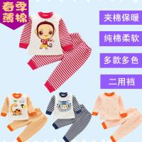 0女宝宝2保暖3男4婴儿5夹棉7小孩8秋冬装6个月1岁半9加厚内衣套装
