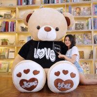 泰迪熊熊猫可爱抱抱熊公仔布娃娃玩偶女孩毛绒玩具送女友生日礼物