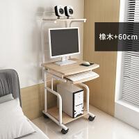 迷你电脑桌简约现代书桌 经济型小台式省空间卧室可移动桌子家用
