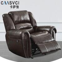 头等太空沙发舱客厅组合美式轻奢真皮电动三人单人功能沙发老虎椅