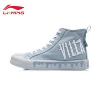 迪士尼|李���名系列休�e鞋男鞋2020新款帆布鞋男士高�瓦\�有�