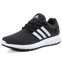 阿迪达斯(adidas)ENERGY CLOUD M BY1924透气轻盈缓震运动鞋跑步鞋训练鞋篮球鞋男鞋
