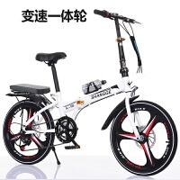 折叠自行车男女式20寸代步单车中小学生迷你16寸超轻便携新品 16寸白色变速碟刹一体轮 身高125-165骑