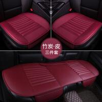 汽车坐垫单片三件套单座竹炭透气车垫子后排免绑防滑四季通用座垫