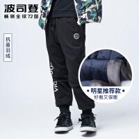 波司登(BOSIDENG)童装男童羽绒裤韩版潮流羽绒长裤保暖冬季新品