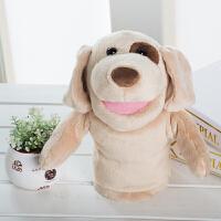 动物手套表演幼儿园嘴巴能动安抚玩偶老虎狮子大象猴子狗手偶玩具