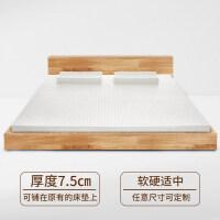 泰国乳胶床垫学生宿舍单人米床褥子软垫被寝室防滑定制