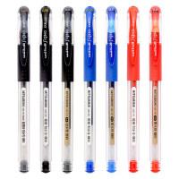盒装日本三菱uni UM-151 0.28/0.38/0.5mm水笔 中性笔 耐水性考试专用笔学生用书写黑色水笔财务用