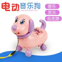 儿童电动狗音乐玩具小狗婴儿男女宝宝益智音乐0-1-3岁 可爱