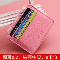 迷你卡包女式真皮超薄卡夹韩国简约卡袋公交卡套卡片包小名片夹