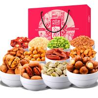 享食者全家福坚果礼盒1296g 12包干果零食组合礼包零食礼盒零食大礼包