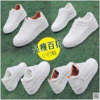 小白鞋女鞋加绒百搭韩版厚底白鞋学生冬季新款帆布休闲板鞋子