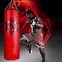 沙袋 沙包空心吊式拳击沙袋 家用健身器材散打专业不倒翁体育用品