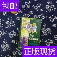 [二手旧书9成新]书虫・牛津英汉双语读物:五个孩子和沙精 /[英]?