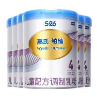 【惠氏官方旗舰店】惠氏(Wyeth)瑞士进口铂臻儿童配方奶粉 4段800g*6罐