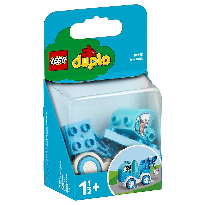 【当当自营】LEGO乐高积木 得宝系列10918 DUPLO 2020年1月新品1岁+ 拖车