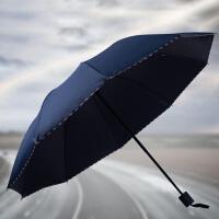 【爆款直降】物有物语 雨伞 男女学生两用遮阳黑胶防晒伞包边加大加固商务伞三折叠晴雨伞手动雨具家居日用