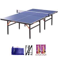 红双喜(DHS) 红双喜乒乓球桌家用标准移动折叠乒乓球台 新款T3616乒乓球桌(独立桌腿)