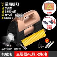 车载充气泵12v双缸汽车轮胎小轿车便携式多功能高压德国加打气泵新品