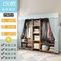 衣柜简易布衣柜实木牛津布加粗经济型卧室单双人号多功能挂衣柜