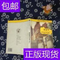 [二手旧书9成新]查理和巧克力工厂 /罗尔德・达尔 明天出版社