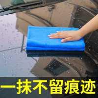 洗车毛巾擦车布专用大号加厚吸水不掉毛汽车麂皮鹿皮抹布用品大全