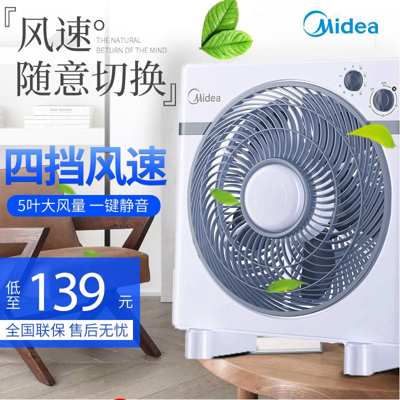 美的(Midea)KYT25-17D 台式电风扇/鸿运扇/台式学生宿舍家用畅销爆品升级,流线造型设计,四档风速