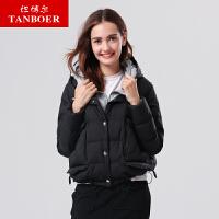 坦博尔2017新品冬季短款大口袋连帽韩版羽绒服外套女士TB17358