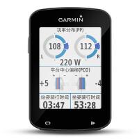 Garmin佳明edge820 GPS自行车码表无线夜光防水山地骑行装备