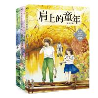 曹文芳水乡童年精品书系二(套装3本)