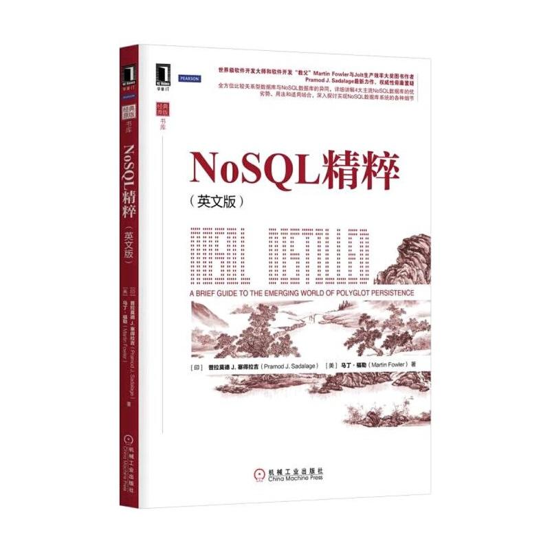NoSQL精粹(英文版) PDF下载